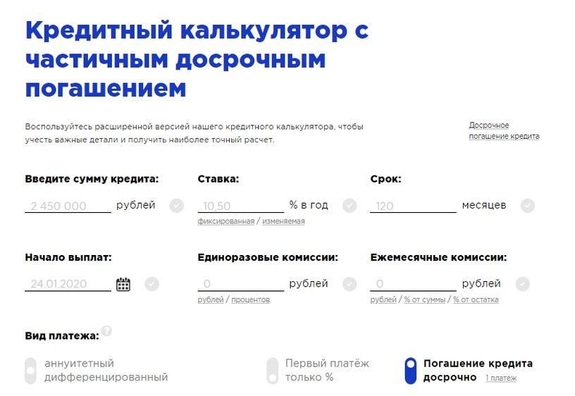 Взять кредит в долларах сша в россии