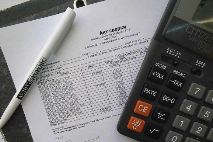 списание задолженности предприятию