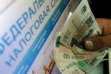 как узнать свой долг по налогам по ИНН ИП