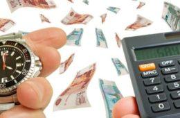 как оплатить просроченный кредит
