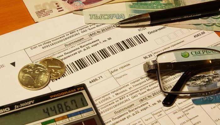 как оформить реструктуризацию долга по ЖКХ
