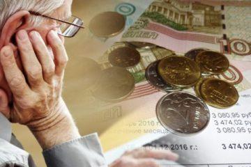 кому положены субсидии на коммунальные платежи в 2018 году