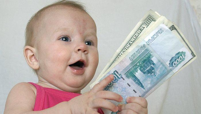 уменьшение размера алиментов при рождении второго ребенка