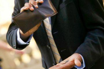 признание банкротства юридического лица