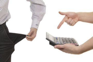 как узнать о банкротстве юридического лица
