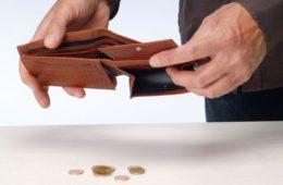 перечень документов для банкротства
