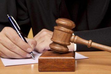 судебный приказ о взыскании задолженности за коммунальные услуги